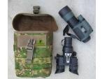Binoculars Pocket