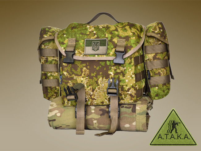 Mehrzweck Pouch A1