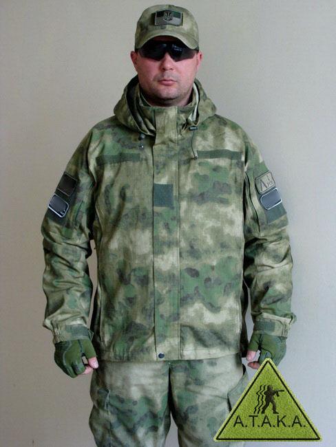 Jacket Amfibia Far `F
