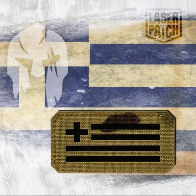 Greece Flag Military Tactical Multicam Laser Patch