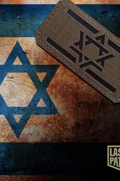 Israil Flag Od Army Military Laser Patch