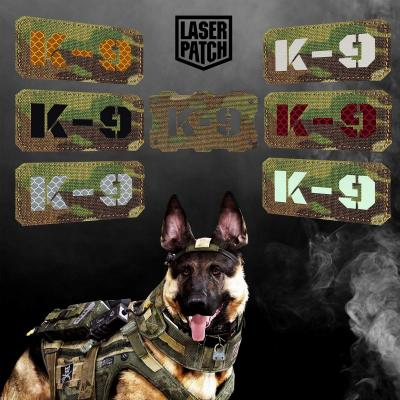 K9 Tactical Dog Laser Patch