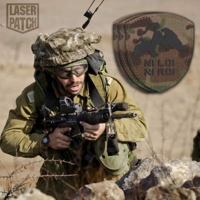 Multicam Military Army Tactical Laser Patch