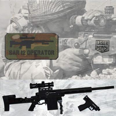 Sar12 Multicam Laser Patch