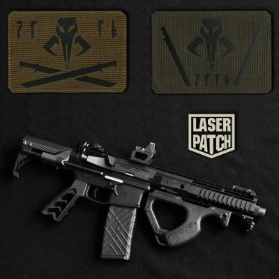 Weapon Military Olive Laser Patch
